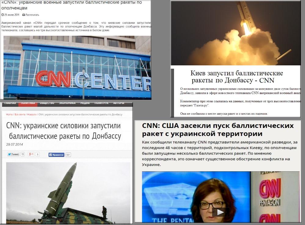 http://images.vfl.ru/ii/1408515691/773ffcb1/6059092.jpg