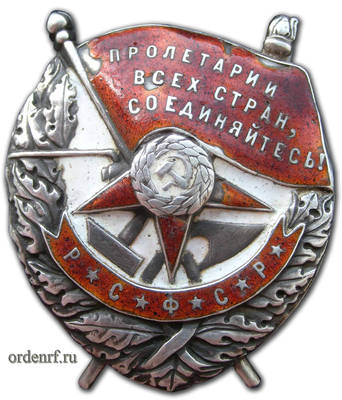 http://images.vfl.ru/ii/1408529372/d1319fdb/6061561_m.jpg