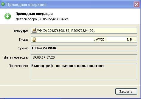 http://images.vfl.ru/ii/1408556820/c33d609c/6065860_m.jpg