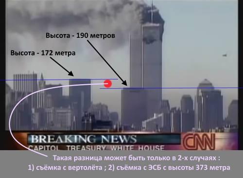 http://images.vfl.ru/ii/1408628716/032c0417/6075373_m.jpg