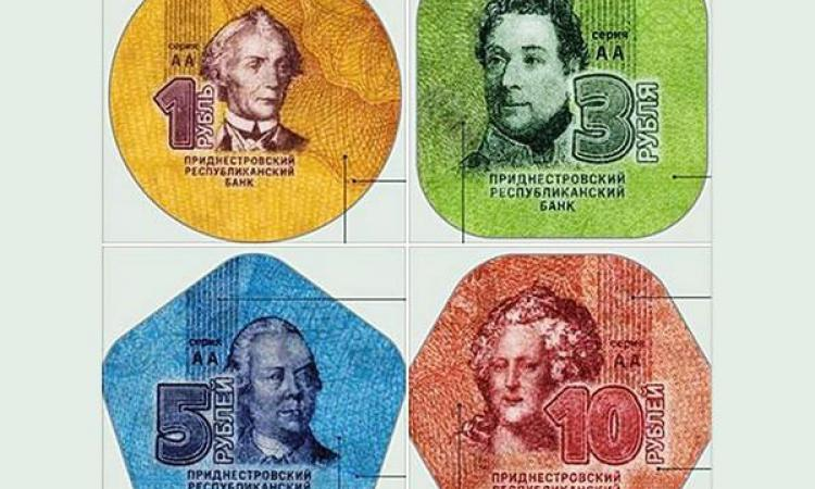 Приднестровские деньги фото монета серебро николай