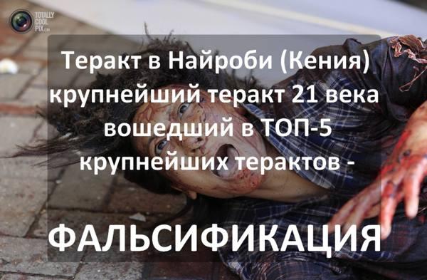 http://images.vfl.ru/ii/1408706236/b641415e/6085751_m.jpg