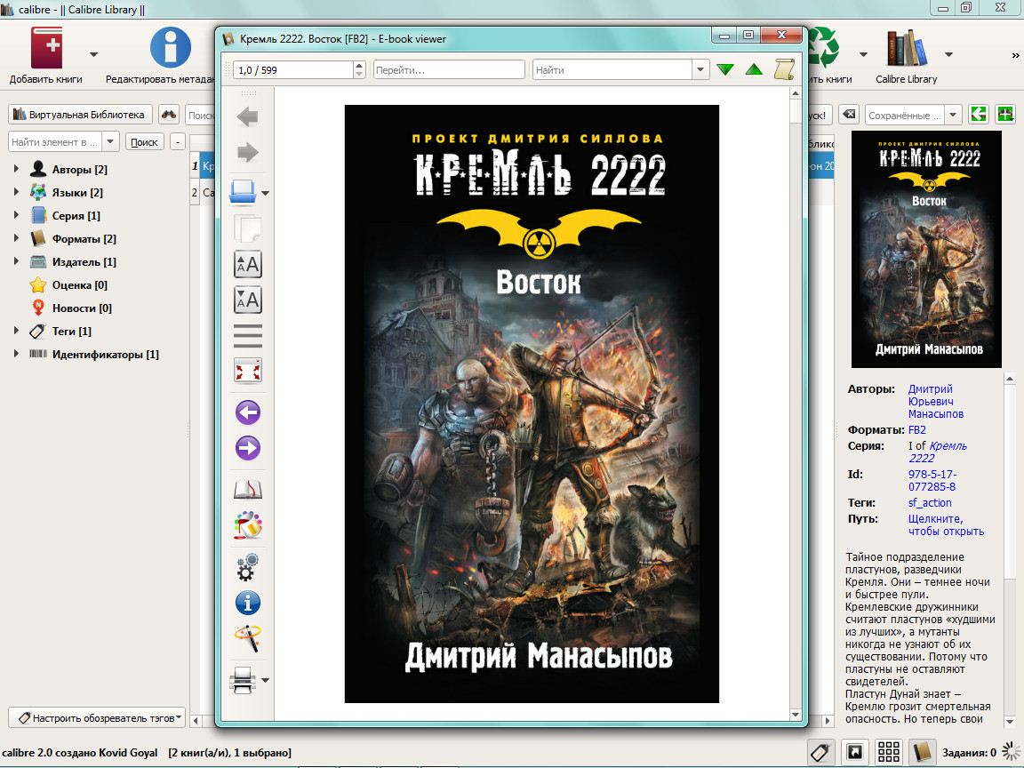 http://images.vfl.ru/ii/1408737899/f1e78e3f/6091466.jpg