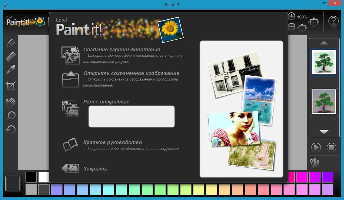 http://images.vfl.ru/ii/1408741591/0d0bbd8a/6092024.jpg