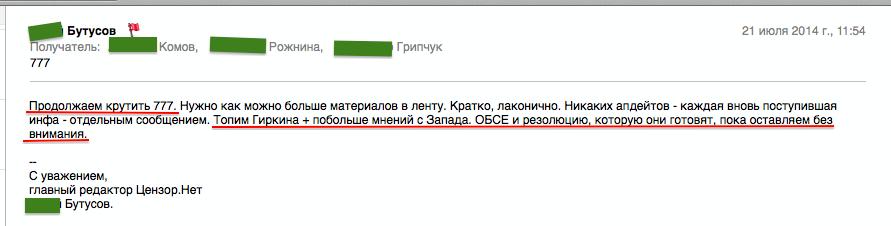 http://images.vfl.ru/ii/1408772589/62d7e8f3/6093210.png