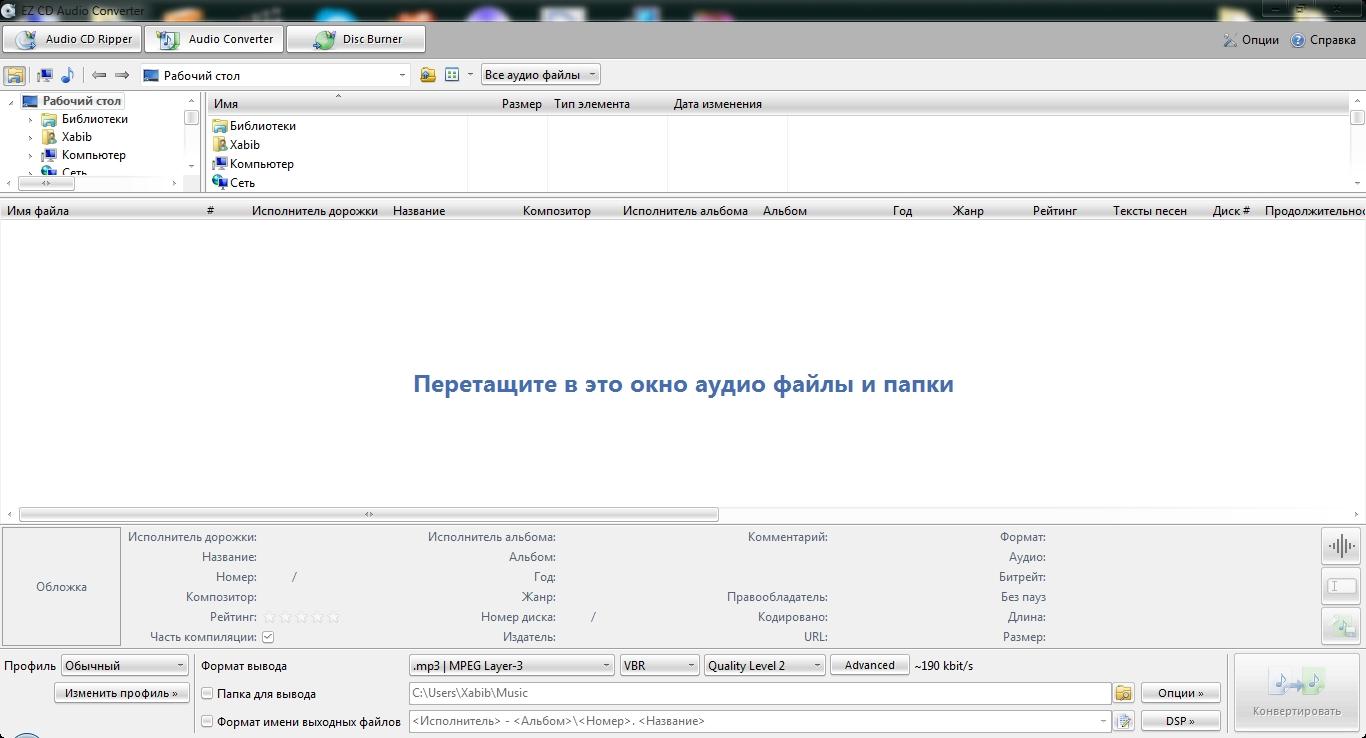 http://images.vfl.ru/ii/1408829366/fa661241/6099753.jpg