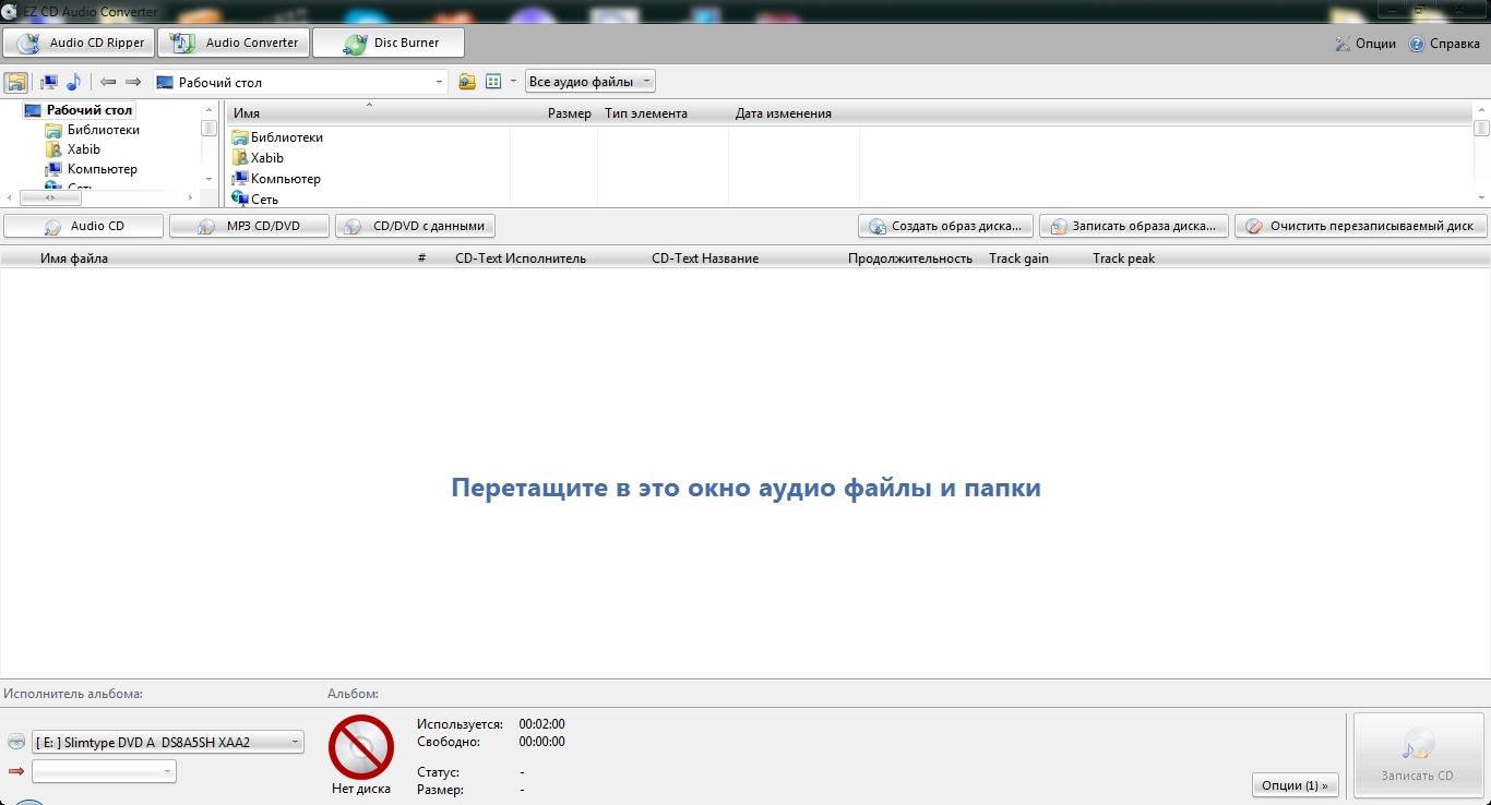 http://images.vfl.ru/ii/1408829373/c5cf2703/6099758.jpg