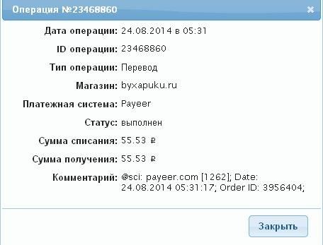 http://images.vfl.ru/ii/1408844094/9610c644/6100485.jpg