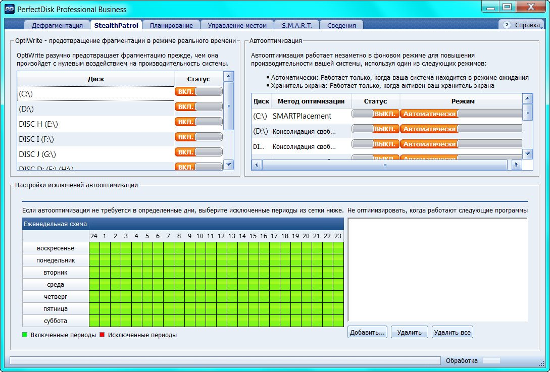 Microsoft Visual C 2012 Redistributable скачать