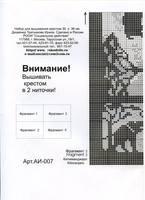http://images.vfl.ru/ii/1408967950/b20d1446/6115391_s.jpg