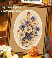 http://images.vfl.ru/ii/1408968672/74dafe6b/6115552_s.jpg
