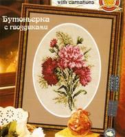 http://images.vfl.ru/ii/1408968739/f8104488/6115567_s.jpg