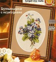 http://images.vfl.ru/ii/1408968780/05138ee5/6115580_s.jpg
