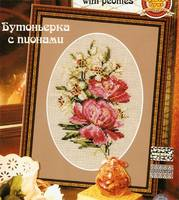 http://images.vfl.ru/ii/1408968887/536cabb9/6115593_s.jpg