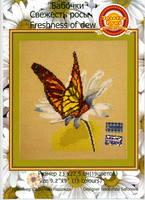 http://images.vfl.ru/ii/1408969087/b440c170/6115639_s.jpg