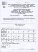 http://images.vfl.ru/ii/1408971063/a37a9f09/6116117_s.jpg