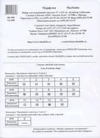 http://images.vfl.ru/ii/1408971071/c138a7cb/6116122_s.jpg
