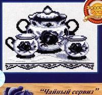 http://images.vfl.ru/ii/1408971369/d5aa1127/6116190_s.jpg
