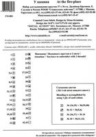 http://images.vfl.ru/ii/1408975588/1d0d6b4f/6117219_s.jpg