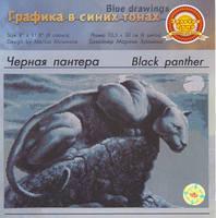 http://images.vfl.ru/ii/1408976371/e3c89745/6117396_s.jpg