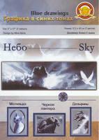 http://images.vfl.ru/ii/1408976434/5c6809ed/6117410_s.jpg