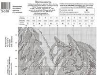 http://images.vfl.ru/ii/1408985872/34eeafc4/6119409_s.jpg