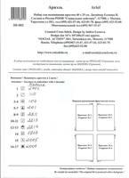 http://images.vfl.ru/ii/1408987166/4bf0e15d/6119719_s.jpg