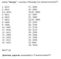 http://images.vfl.ru/ii/1408990797/46f69387/6120629_s.jpg