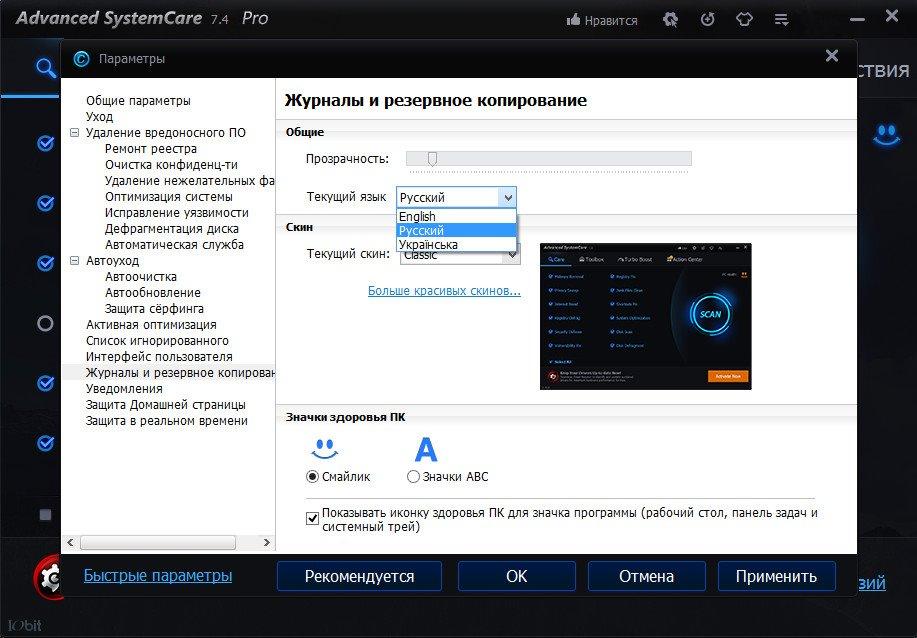 http://images.vfl.ru/ii/1408992162/9383c348/6120980.jpg