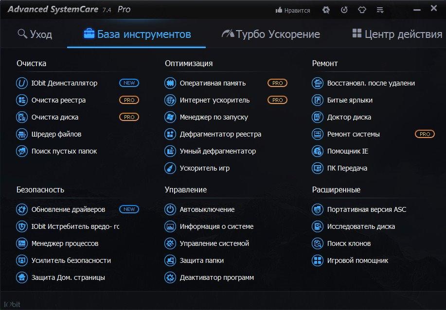http://images.vfl.ru/ii/1408992171/09599244/6120986.jpg