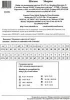 http://images.vfl.ru/ii/1408992592/4eb037f2/6121155_s.jpg