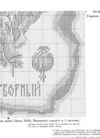 http://images.vfl.ru/ii/1408992746/e1056fe5/6121203_s.jpg