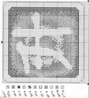 http://images.vfl.ru/ii/1408993636/5f98660e/6121419_s.jpg