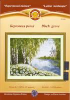 http://images.vfl.ru/ii/1408994002/c2cc21de/6121517_s.jpg