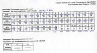 http://images.vfl.ru/ii/1408996540/d9300ea0/6122203_s.jpg