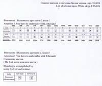 http://images.vfl.ru/ii/1408996618/e47624c8/6122273_s.jpg