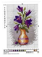 http://images.vfl.ru/ii/1408998010/86d97cc5/6122502_s.jpg
