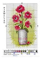http://images.vfl.ru/ii/1408998010/d8369300/6122499_s.jpg