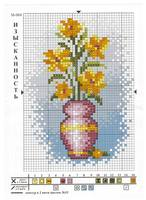 http://images.vfl.ru/ii/1408998131/50e93d60/6122526_s.jpg