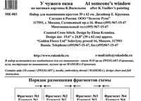 http://images.vfl.ru/ii/1408999753/40c41282/6122926_s.jpg