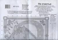 http://images.vfl.ru/ii/1409002077/573bb542/6123275_s.jpg