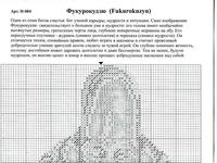 http://images.vfl.ru/ii/1409003108/226e38f1/6123427_s.jpg