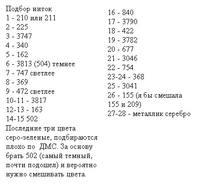 http://images.vfl.ru/ii/1409047676/a3cb73e6/6127328_s.jpg