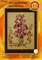 http://images.vfl.ru/ii/1409050780/75ee1205/6128141_s.jpg