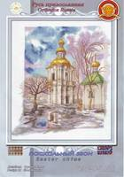 http://images.vfl.ru/ii/1409052404/312d23cb/6128425_s.jpg