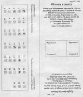 http://images.vfl.ru/ii/1409052988/b02e140a/6128597_s.jpg