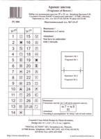 http://images.vfl.ru/ii/1409053566/7ad0cd9d/6128713_s.jpg
