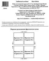 http://images.vfl.ru/ii/1409056030/e6f1272d/6129335_s.jpg