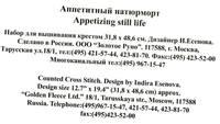 http://images.vfl.ru/ii/1409058099/09666a7b/6129848_s.jpg