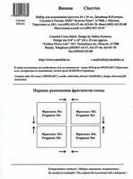 http://images.vfl.ru/ii/1409059233/0e6b702a/6130169_s.jpg